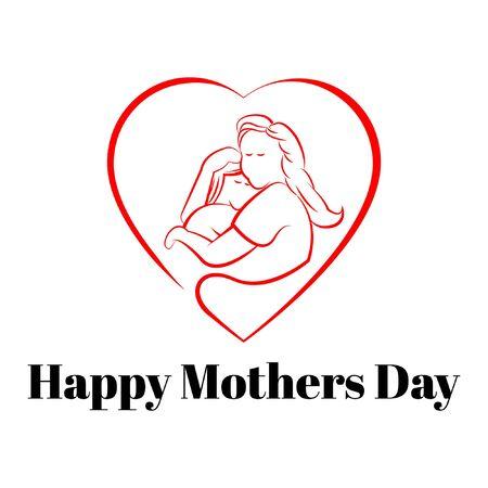 Happy mother's day.mother hug son logo illustration
