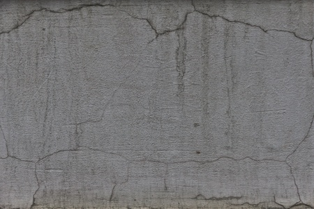 grey concrete texture with cracks high detailed Stock Photo - 15357114