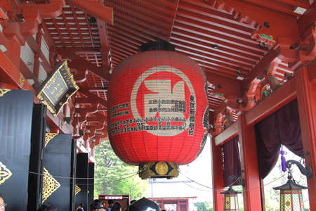 TOKYO,JAPAN - APRIL 17, 2017 : Lantern at a Shinto in The Senso-ji Temple, Asakusa,Tokyo in Japan.The Senso-ji Temple is the most famous temple in Tokyo and very popular for tourists.Religion Concept.