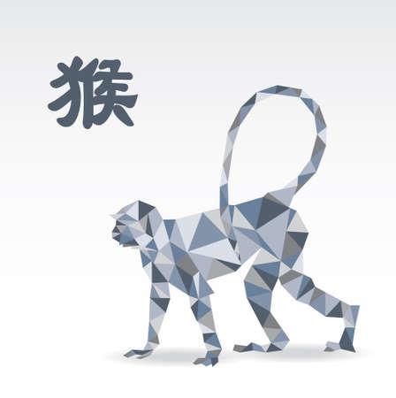 poligonos: Mono origami poligonal zodiaco Vectores