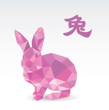asian bunny: Rabbit polygon origami zodiac