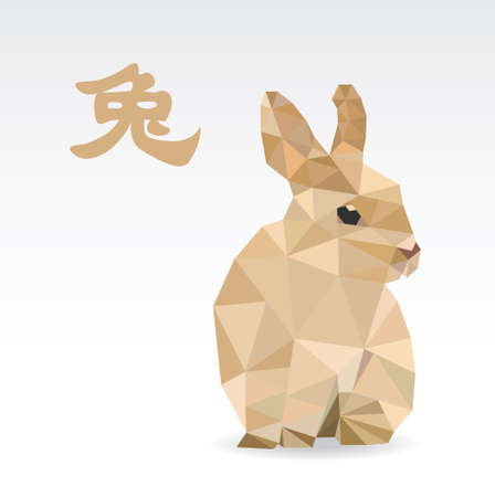 Rabbit polygon origami zodiac
