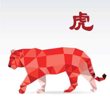 Tiger polygon origami zodiac Illustration