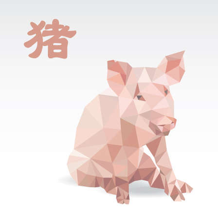Pig polygon origami zodiac