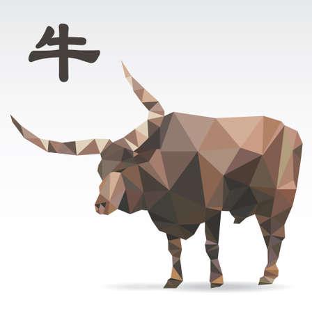 buey: Ox origami pol�gono zodiaco