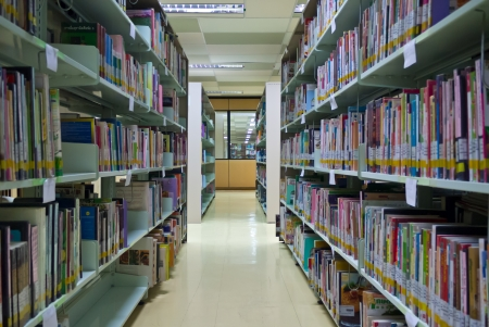 library of University of Thailand