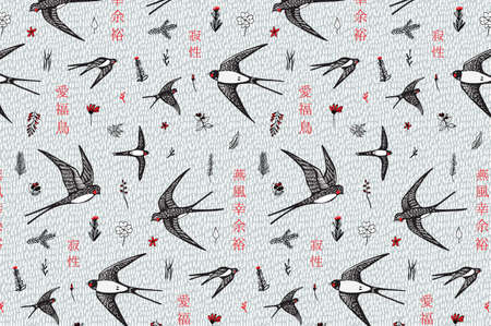 japanese swallow vector hand drawing graphic pattern Vettoriali