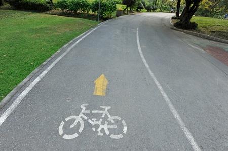 Bicycle lane photo