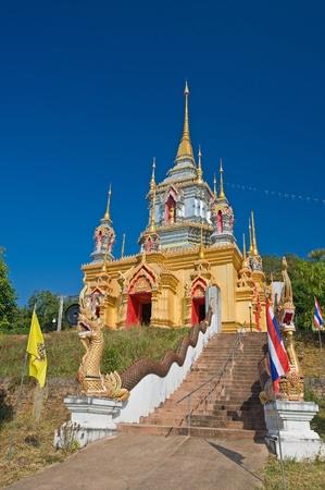 Pagoda   Blue sky Stock Photo - 13457549