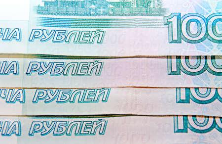international bank account number: Closeup of  thousand russian banknotes