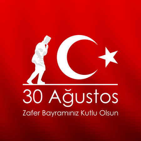 30 august. zafer bayrami or Victory Day Turkey and the National Day. vector illustration. Red and white banner. Illusztráció