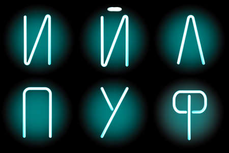 cyrillic: Vector mesh realistic cyrillic letters of neon tubes. Gradient mash