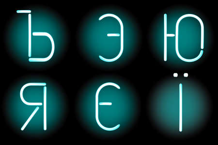 Vector mesh realistic cyrillic letters of neon tubes. Gradient mash Vector