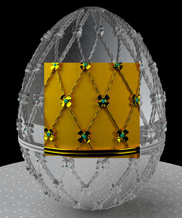Jewelry egg during the rendering process. 3D render. Stock Photo - 75860172