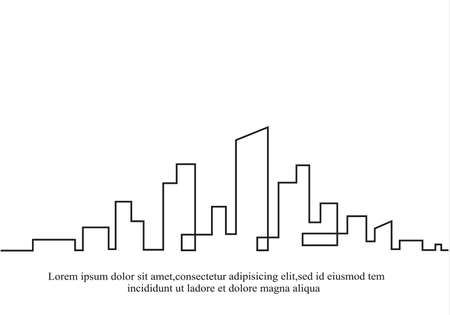 Miasto zarys sylwetki ilustracji obrazu Ilustracje wektorowe