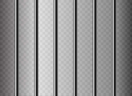 Realistic metal prison grilles. Isolated on a transparent background. Thuster machine, iron prison cell. Metallic product illustration.