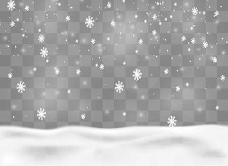 Snowy landscape isolated on dark transparent background. Vector illustration of winter decoration.
