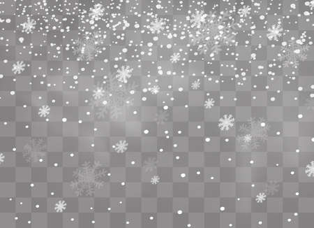 White gradient decorative element.vector illustration. Snow and wind on a transparent background.  winter and snow with fog. Çizim