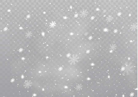White gradient decorative element.vector illustration. Snow and wind on a transparent background.  winter and snow with fog.  イラスト・ベクター素材