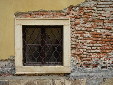 castle window with grate