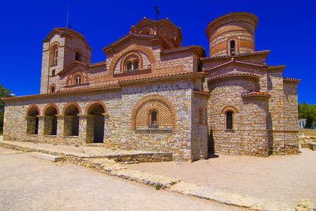 Plaosnik church in Ohrid, Macedonia