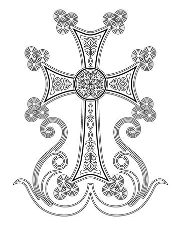 Holy Trinity Father Son Holy Spirit Stock Photos Royalty Free Holy
