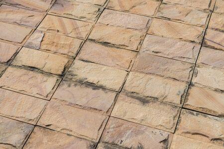 cobblestone: texture of cobblestone Stock Photo