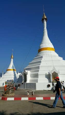 buddism: Thai temple with blue sky Pai maehongsorn Thailand Stock Photo