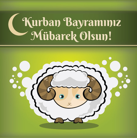 ul: Muslim community kurban bayram - festival of sacrifice Eid Ul Adha greeting card or background with sheep on abstract vintage background. Illustration