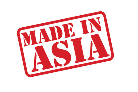 made in china: MADE IN ASIA Rubber Stamp over a white background.