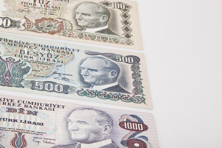 devaluation: mixed liras banknotes old turkish lira around 1970s Stock Photo