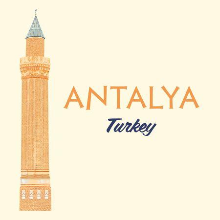 Grooved Minaret Vector Antalya Иллюстрация