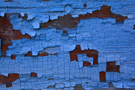 Natural texture sharped wall Astrakhan Banco de Imagens