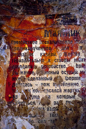 Natural texture sharped wall Astrakhan Stok Fotoğraf