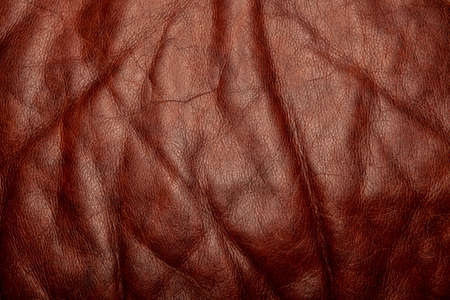 image of natural leather background Stock fotó