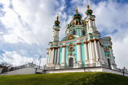 Beautiful scenic view of Saint Andrew s Church against blue sky on bright spring day in Kiev old city center. Ukrainian capital Kiyv famous podol sightseeing landmark poi Stockfoto