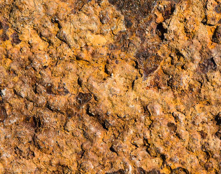 Rusty metal Stock Photo - 8734113