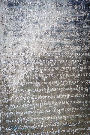 social history: Close up of Khmer writing on a wall, Cambodia Stock Photo