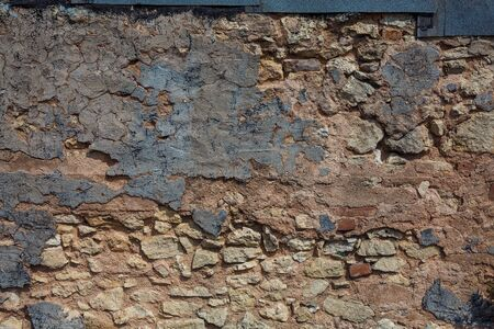 textured wall: Old textured wall background Stock Photo