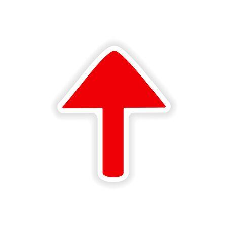 arrows icon sticker realistic design on paper Illustration
