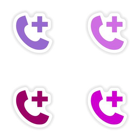 hotline: