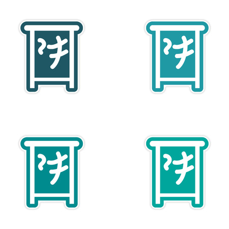 japanese characters: Sticker assembly Japanese characters Illustration