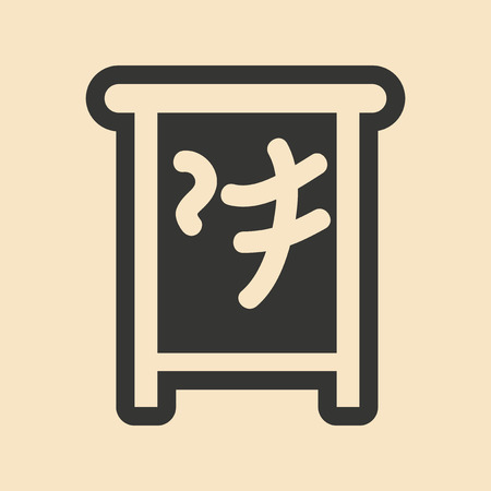 hieroglyph: Flat in black and white mobile application hieroglyph