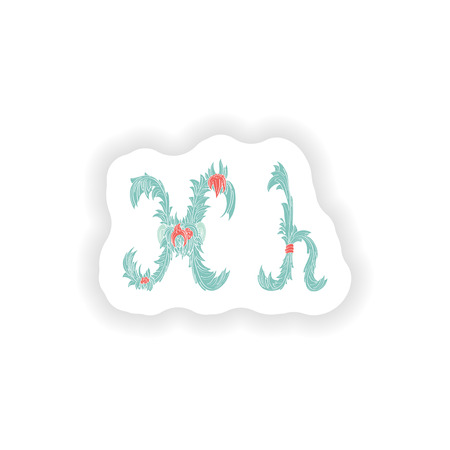 stiker: stiker Abstract letter H logo icon  in Blue tropical style Illustration