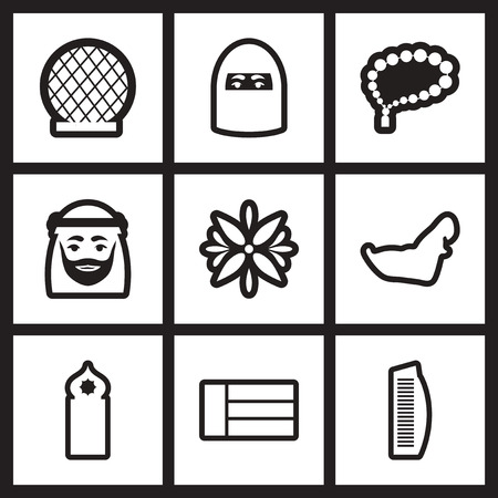 sheik: set of black and white icons Arab Emirates Illustration