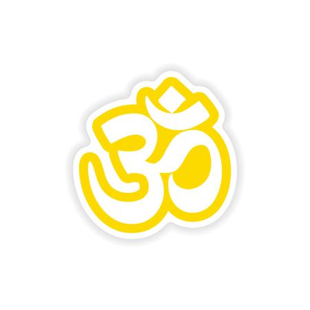 om sign: paper sticker Indian om sign on white background Illustration