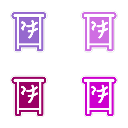montaje: Montaje Etiqueta caracteres japoneses Vectores