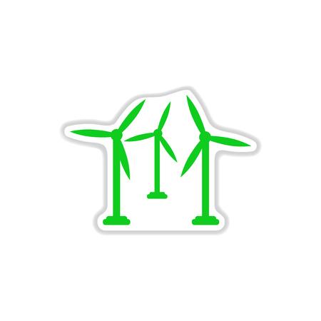 paper sticker on white background wind mill
