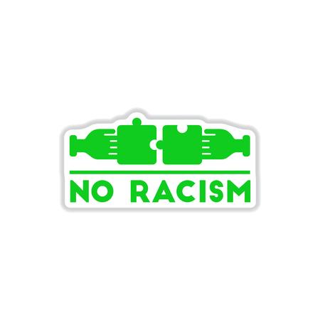 paper sticker on white background no racism Ilustração