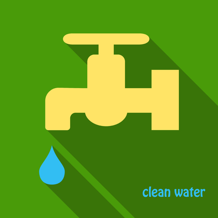 Dripping tap with drop line icon for web, mobile and infographics. Vector icon isolated on background.